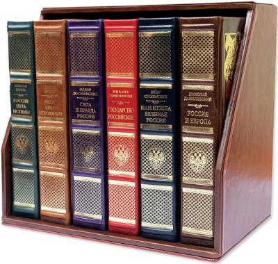 Русские мыслители (подарочное издание в 6 томах)